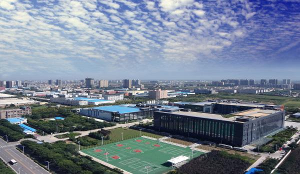 骊山电子研究所