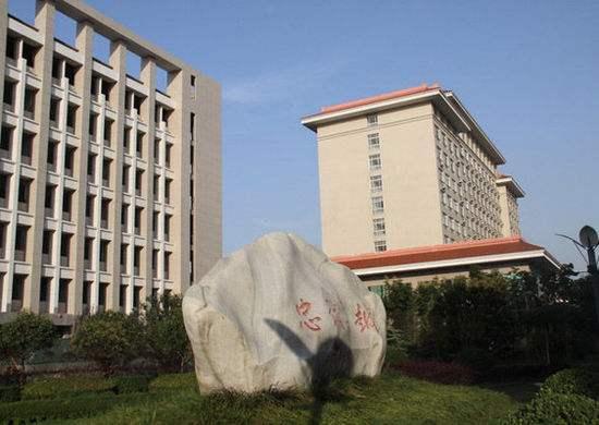 西安武警工程学院