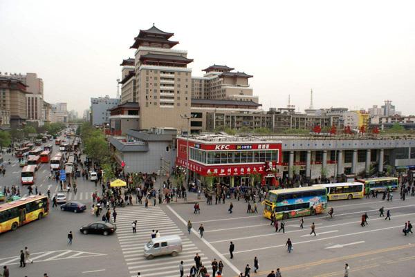 西安汽车站