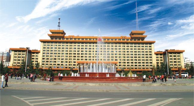 陕西省政府大楼