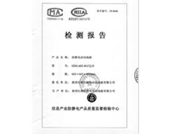 陶瓷静电ManBetx客户端检验报告